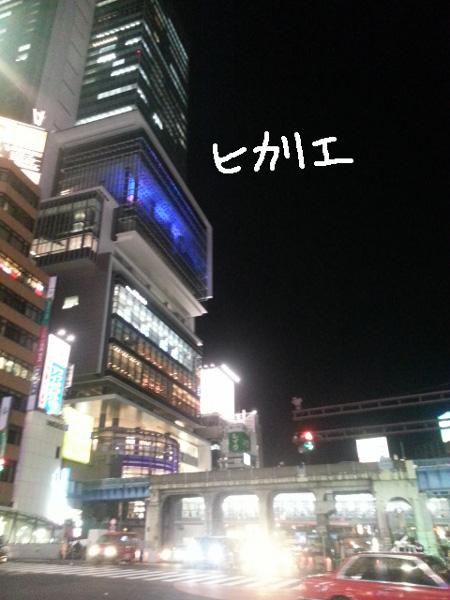 20121211_185127