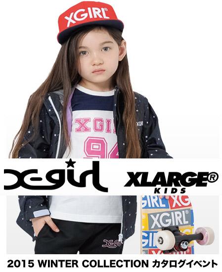 XGSカタログ