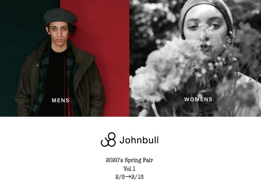 Johnbull.2020.Spring.Fair.