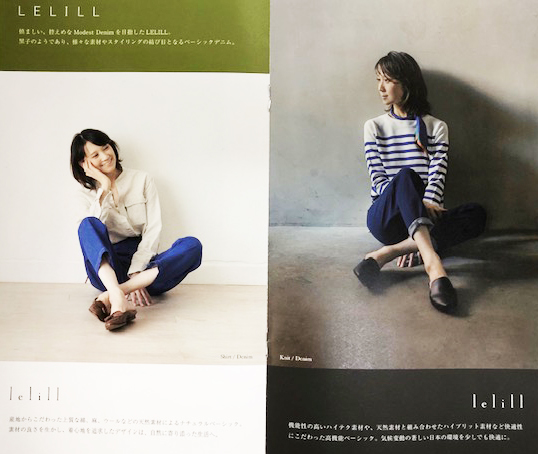 Lelill.レリル.New Arrival.