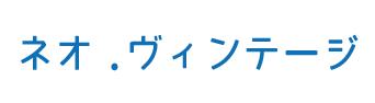 スクリーンショット 2020-04-19 17.11.32