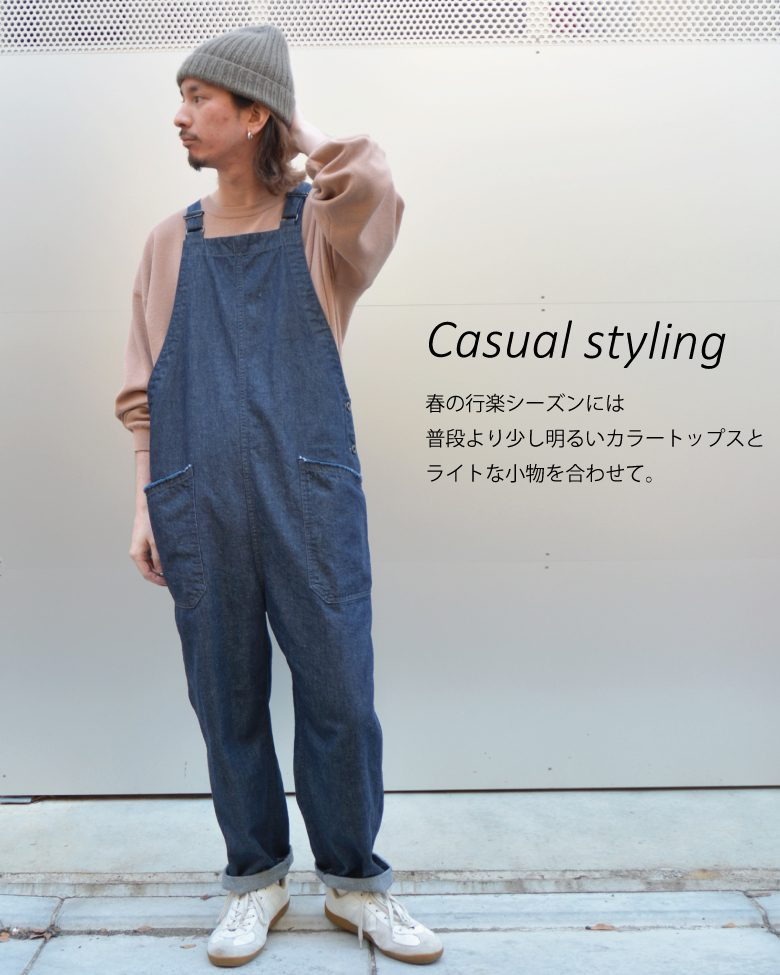 overalls_casual-780x975