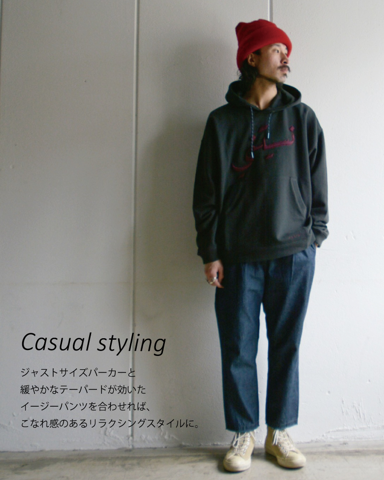 pants_casual