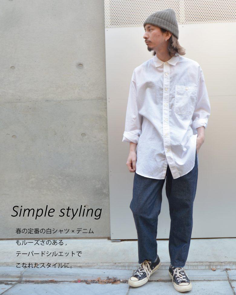 pants_simple-780x975