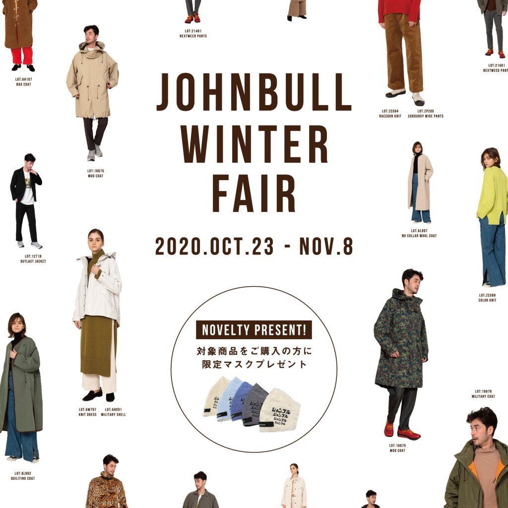 #JOHNBULL#WINTER#FAIR